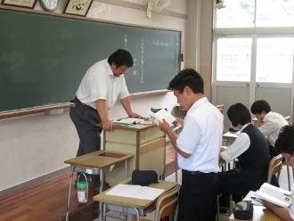 愛媛県立三瓶高等学校